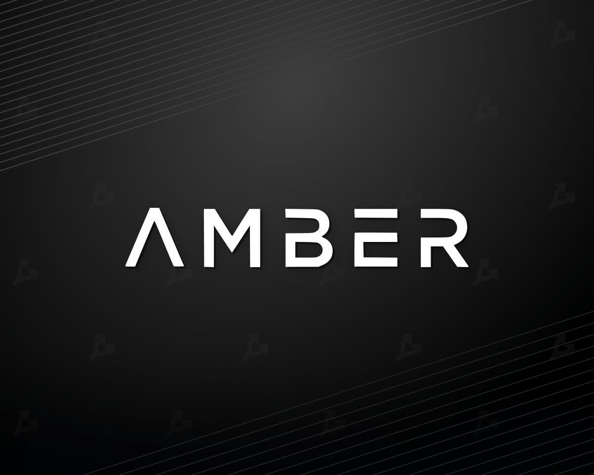 Экс-менеджер Goldman Sachs присоединился к Amber Group