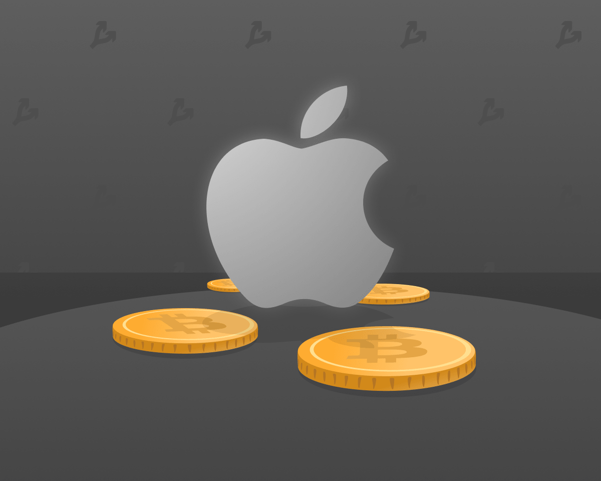 Bitcoin overtook Apple by seven times in trading volume