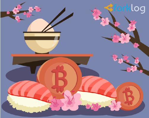 СМИ: японские власти инициировали внеплановую проверку биткоин-бирж