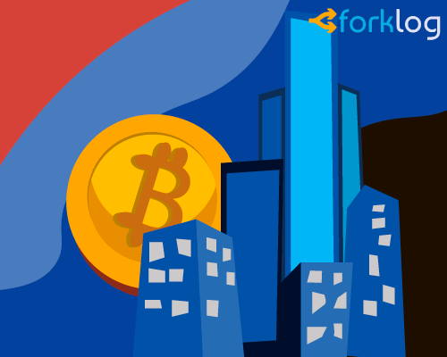 Платформа Bakkt наняла топ-менеджеров Intercontinental Exchange и инкубатора Techstars