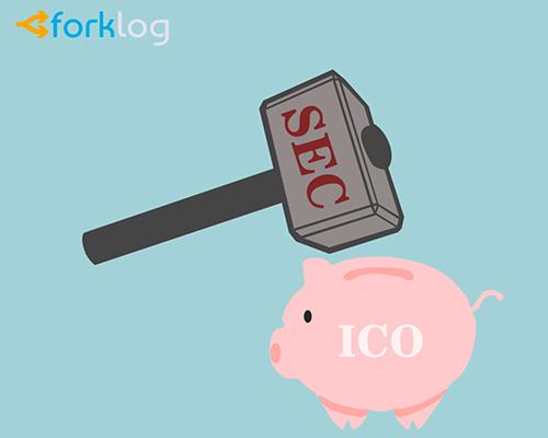 Организаторов ICO, которое рекламировал Флойд Мейвезер, обвиняют в присвоении $32 млн