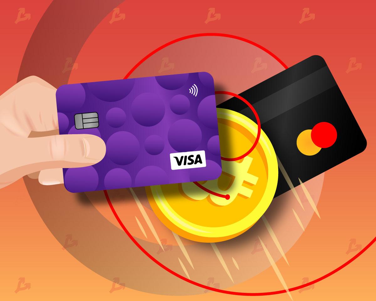 Инвестиционная платформа eToro начнет выпуск собственных дебетовых карт