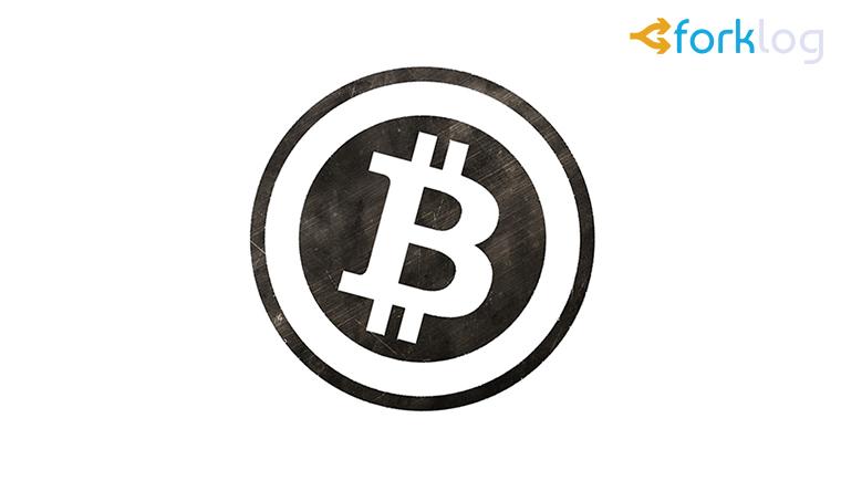 Состоялся релиз Bitcoin Core 0.18.0