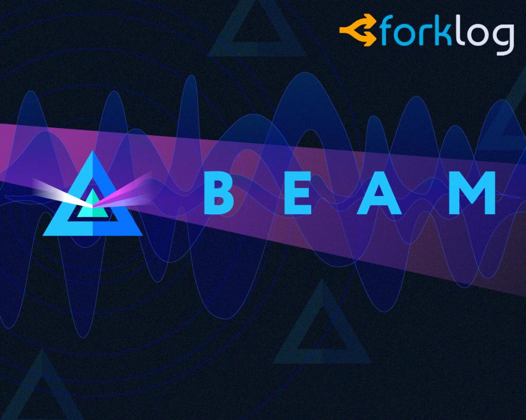 Разработчики Beam добавили в десктопный кошелек поддержку атомарных свопов