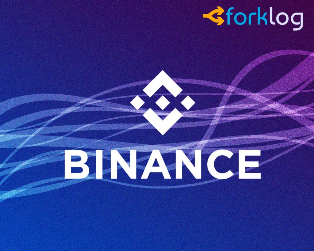 СМИ: Binance намерена приобрести сервис CoinMarketCap за $400 млн