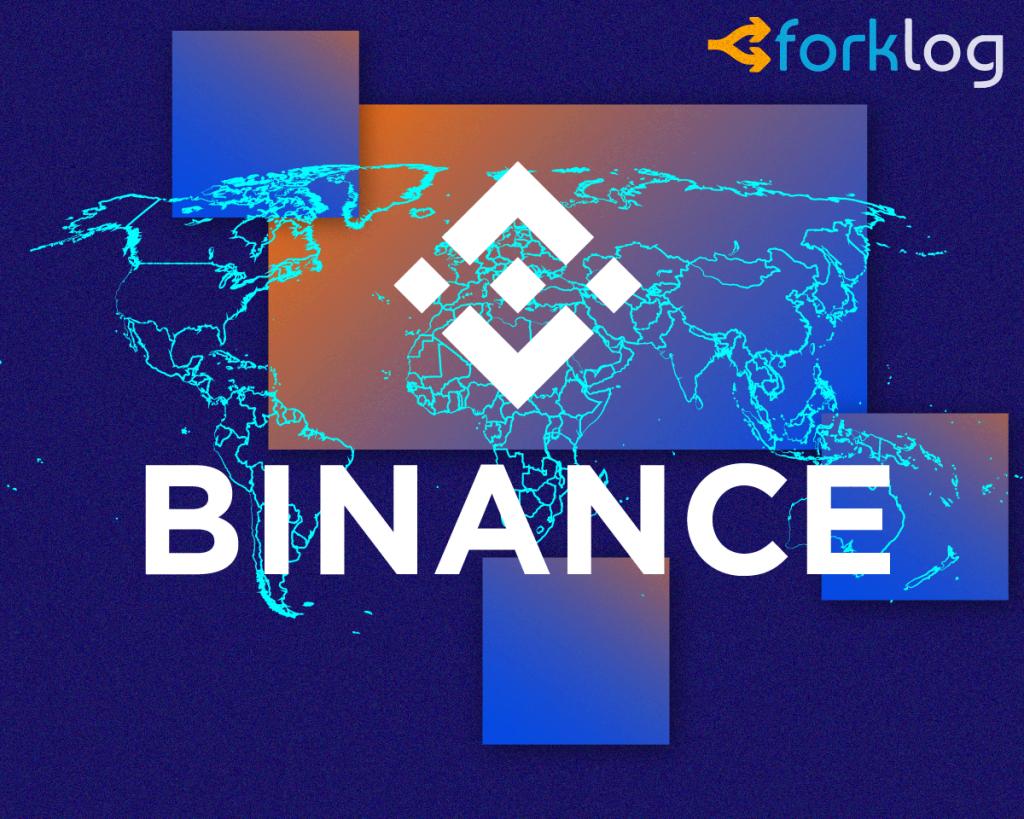 Binance инвестировала в южнокорейский стартап для открытия центра поддержки в стране