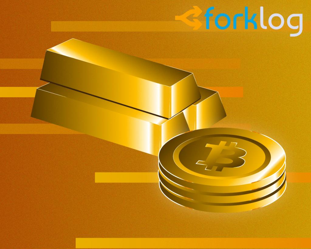 Клиенты лендинговой платформы Nexo смогут использовать PAX Gold в качестве обеспечения