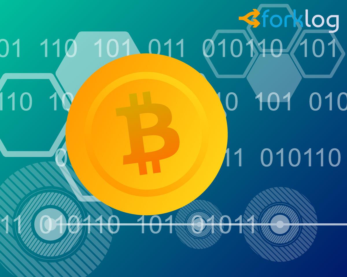tehnologie bitcoin