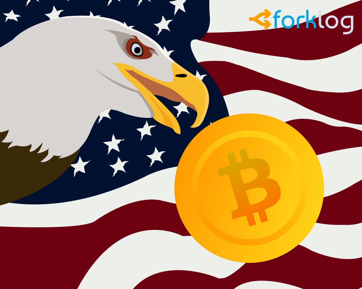 Власти США заинтересовались ПО для отслеживания криптовалютных транзакций от Coinbase