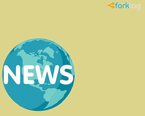 Криптобиржа Ethfinex объявила об интеграции платформы RigoBlock