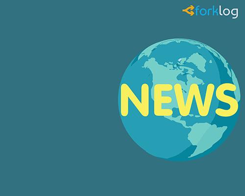 Регулятор ОАЭ приравняет криптовалютные токены к ценным бумагам