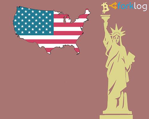 Комиссия по срочной биржевой торговле: блокчейн отвечает национальным интересам США
