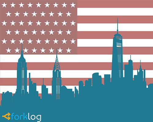 Торговля на платформе tZero будет проходить в часы американской сессии