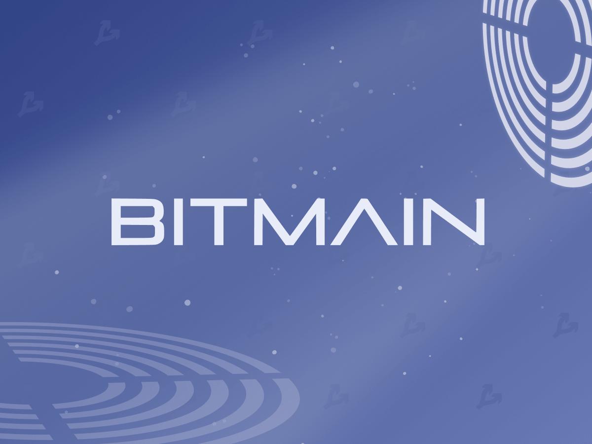 Bitmain выбрала сервисного партнера в Северной Америке