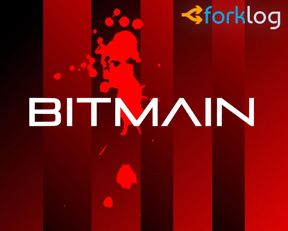 СМИ: Джихан Ву и Микри Чжан обсудили урегулирование конфликта в Bitmain