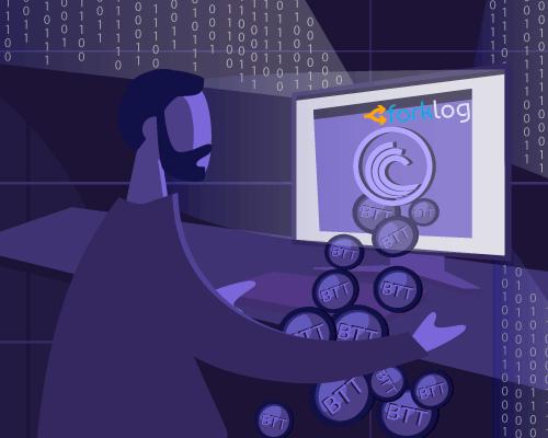 NordVPN начал принимать к оплате токены BitTorrent