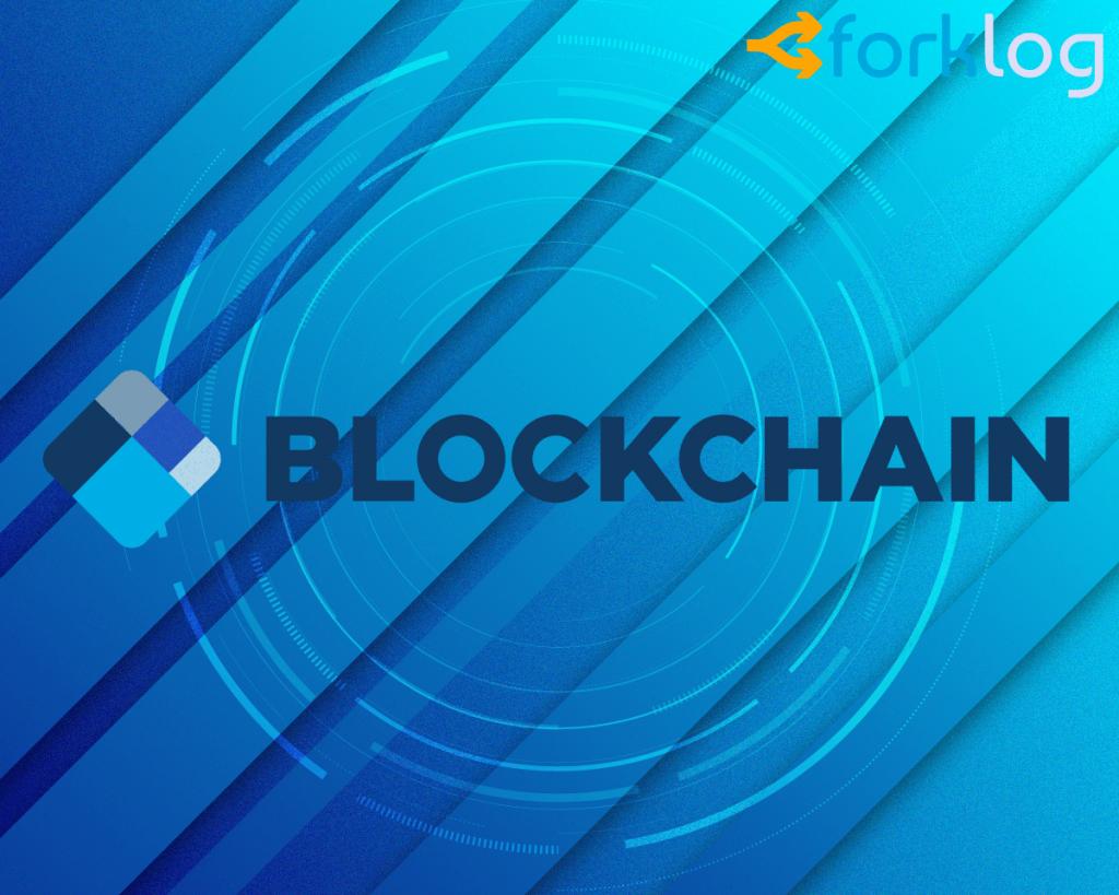 Биткоин-биржа от Blockchain добавила поддержку русского и украинского языка