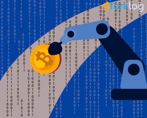 В сети Siacoin состоялся хардфорк с целью блокировки майнинга на ASIC-устройствах от Bitmain