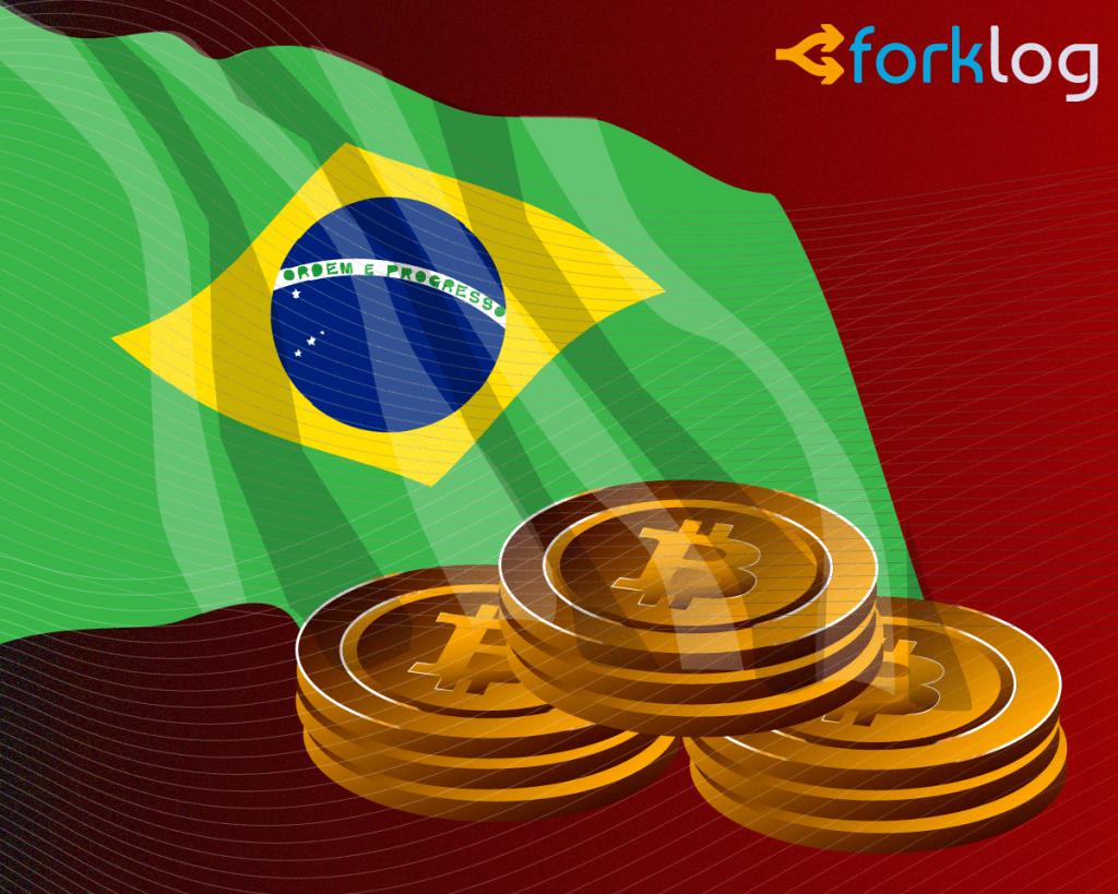 Две биткоин-биржи Бразилии закрылись из-за ужесточения регулирования