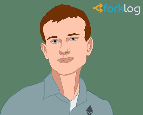 Виталик Бутерин предложил микшировать Ethereum-транзакции для большей приватности пользователей