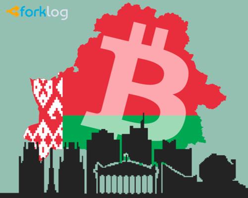Беларусь не допустит обращение криптовалют вне Парка высоких технологий