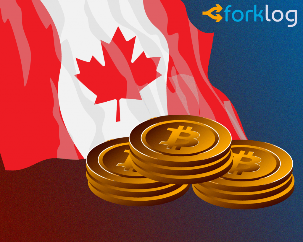 Новые правила обяжут канадские биткоин-биржи соблюдать законодательство о ценных бумагах