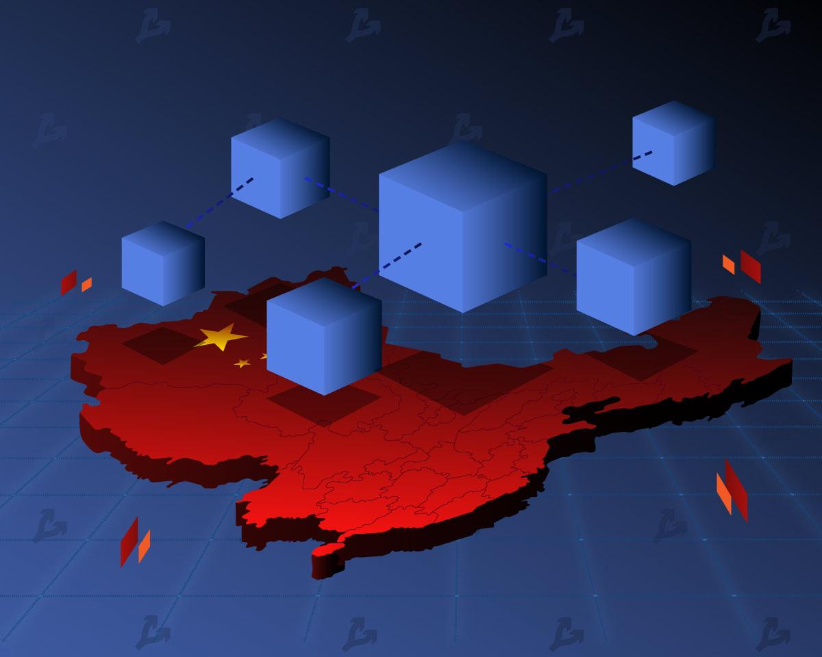Китайская национальная блокчейн-платформа интегрирует язык смарт-контрактов DAML