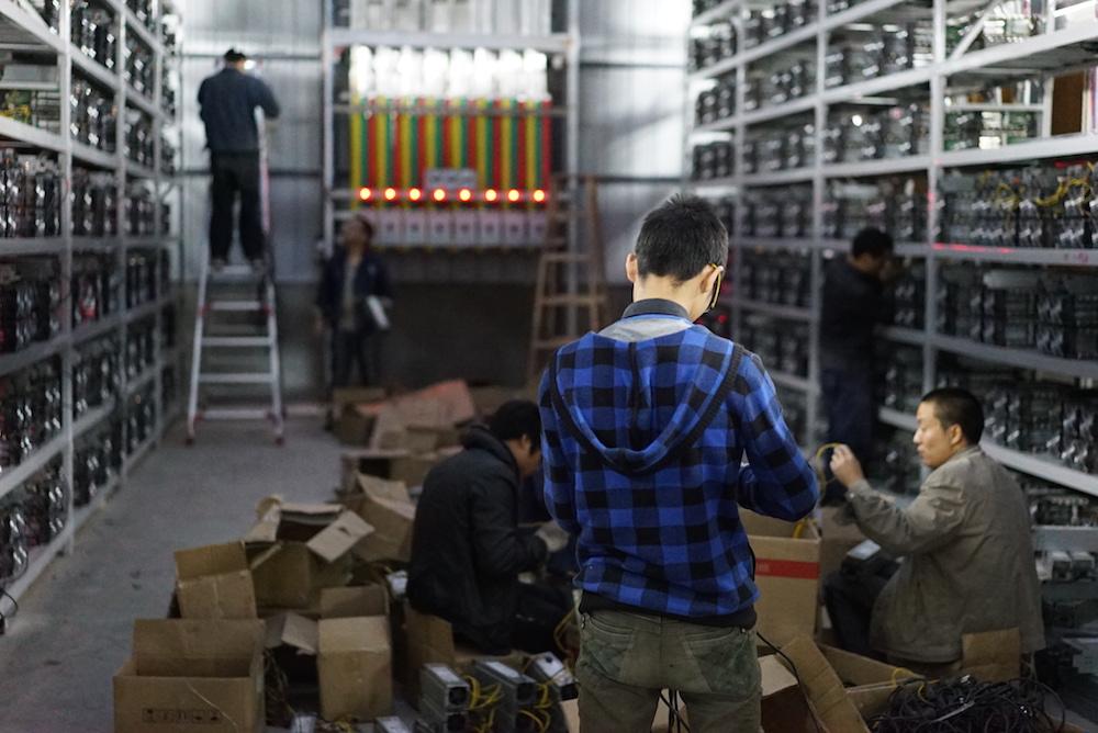 СМИ: Китай введет полный запрет биткоинов