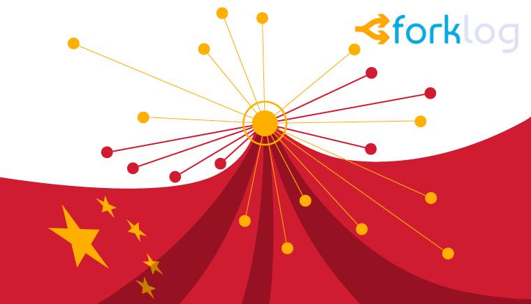 Бывший топ-менеджер ЦБ Китая заявила о коммерческом успехе биткоина