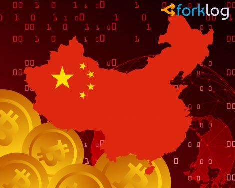Власти китайской провинции Юньнань закроют 64 биткоин-фермы