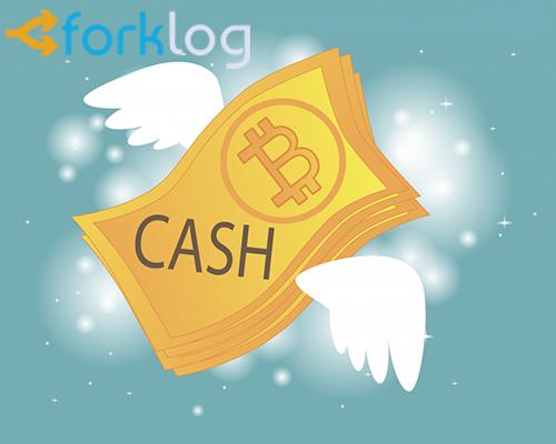 Bitmain приобрел стартап, разрабатывающий кошелек для Bitcoin Cash