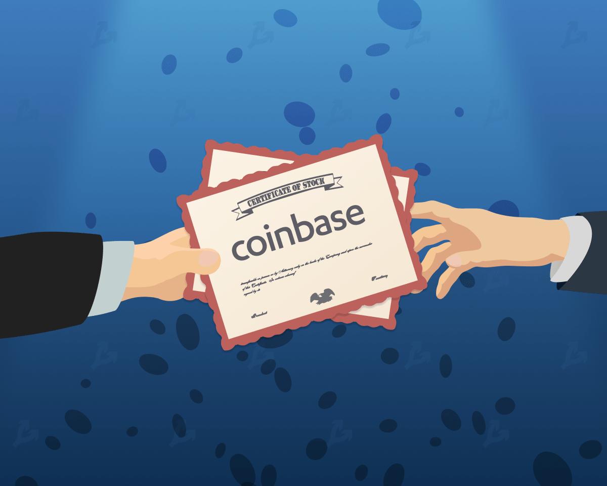 Стартовали торги акциями Coinbase на Nasdaq (обновляется)