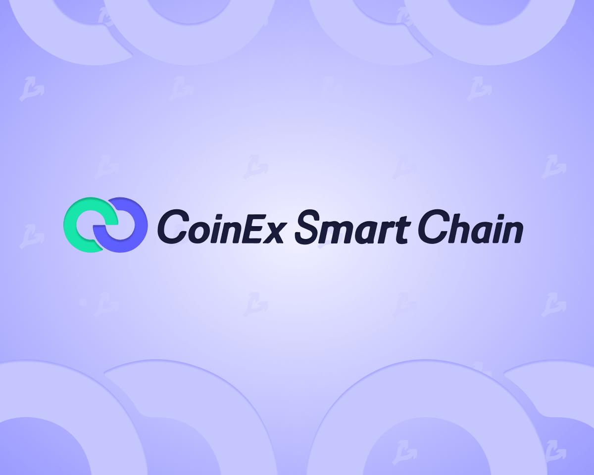 CoinEx Smart Chain заплатит до $100 000 создателям перспективных DeFi-проектов