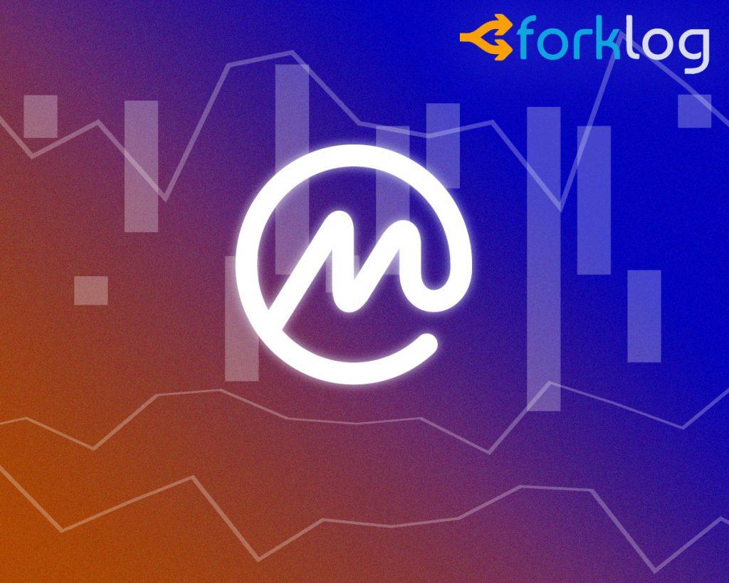 CoinMarketCap представил новую систему ранжирования биткоин-бирж