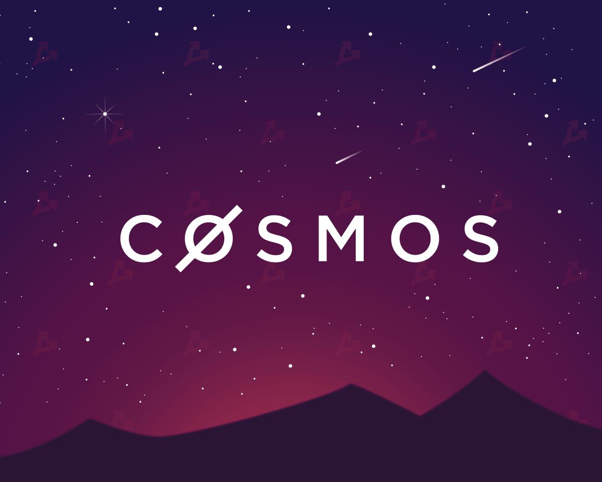 Что такое Cosmos?