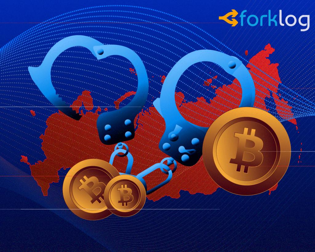 Иркутянин потерял 850 тысяч рублей на «криптовалютной сделке»