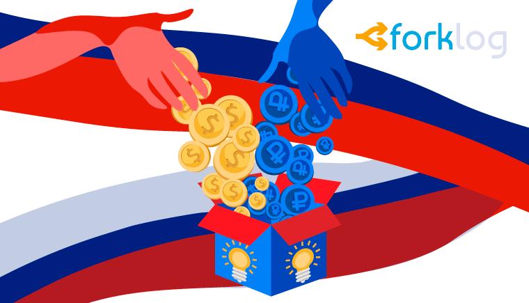 Закон о краудфандинге в РФ: куда делась «криптовалюта» и какую ответственность теперь несут организаторы ICO