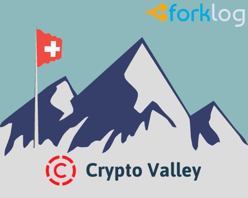 Ведущий частный банк Швейцарии предложит услуги в области криптовалют