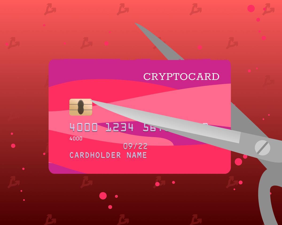 TenX прекратил обслуживание криптовалютных карт из-за краха Wirecard