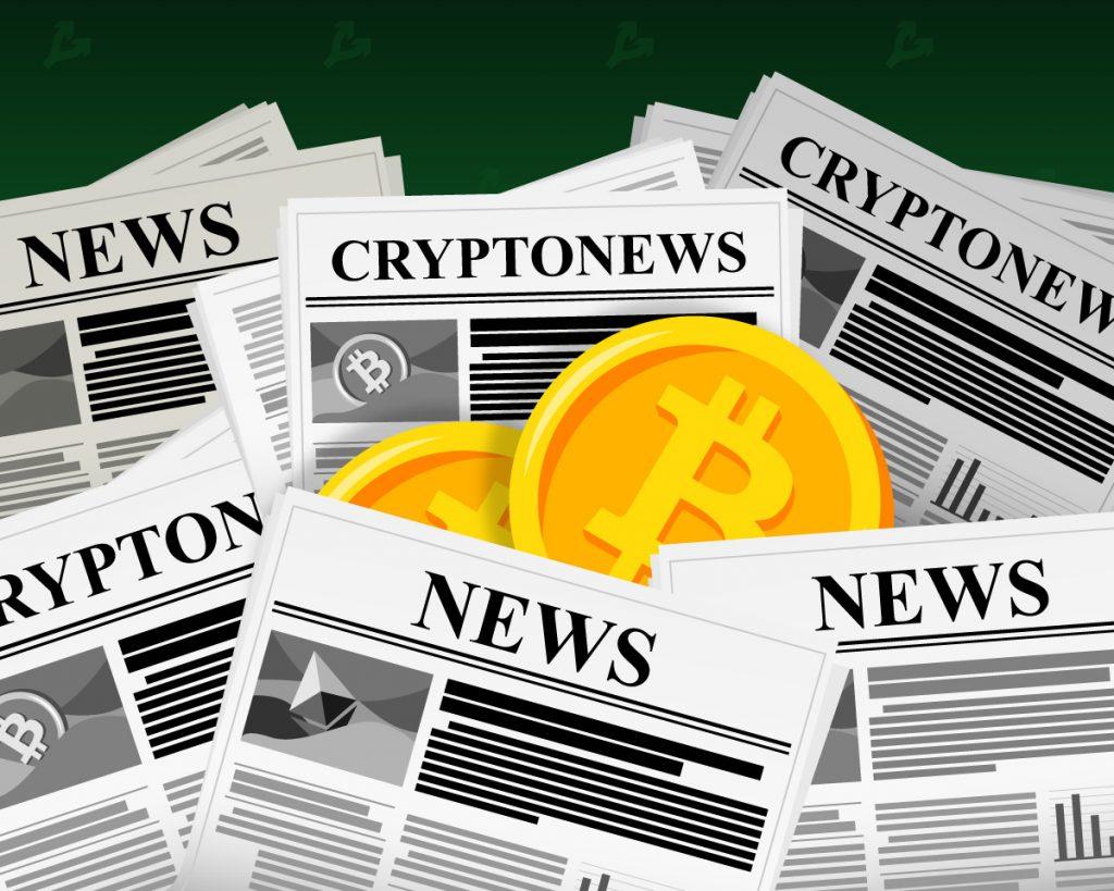 Биткоин на новом годовом максимуме, раскол Bitcoin Cash на две цепи и другие события недели - http://forklog.com/