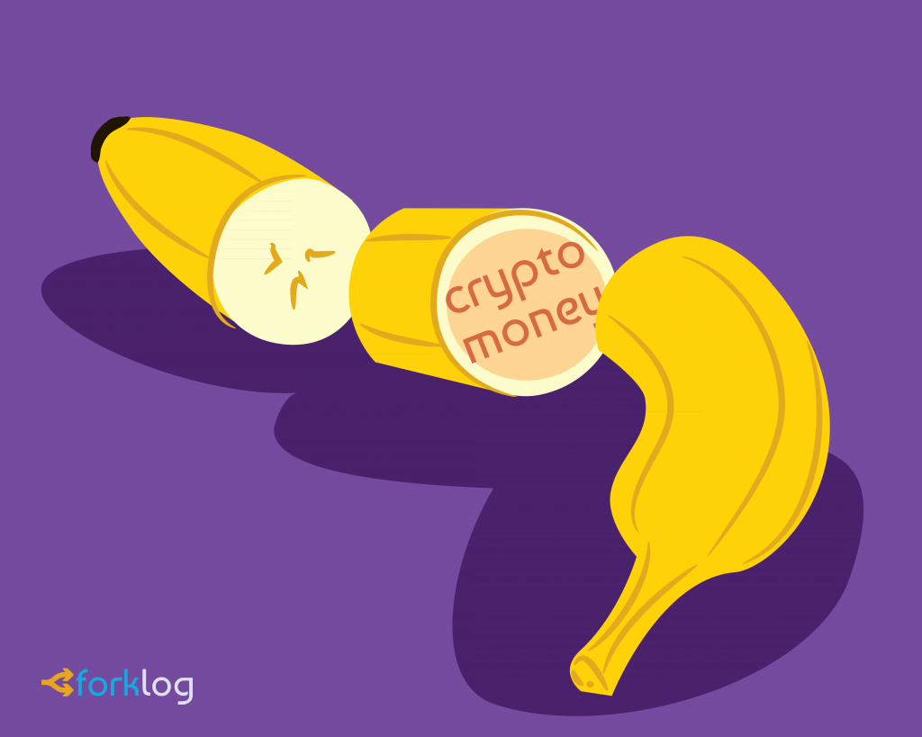 Инвестор из России обвинил организаторов ICO Bananacoin в мошенничестве