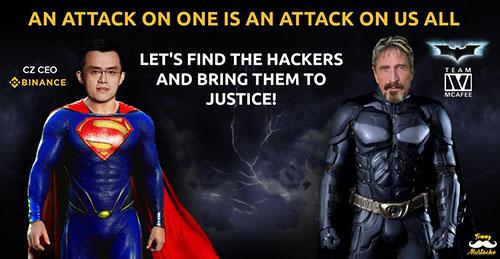 Джон Макафи предложил главе Binance помочь устранить последствия хакерской атаки