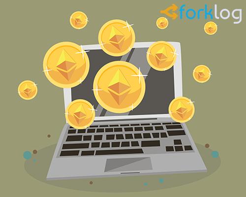 Будущее криптовалют в их разнообразии — Виталик Бутерин поддержал интеграцию Lightning Network и Ethereum