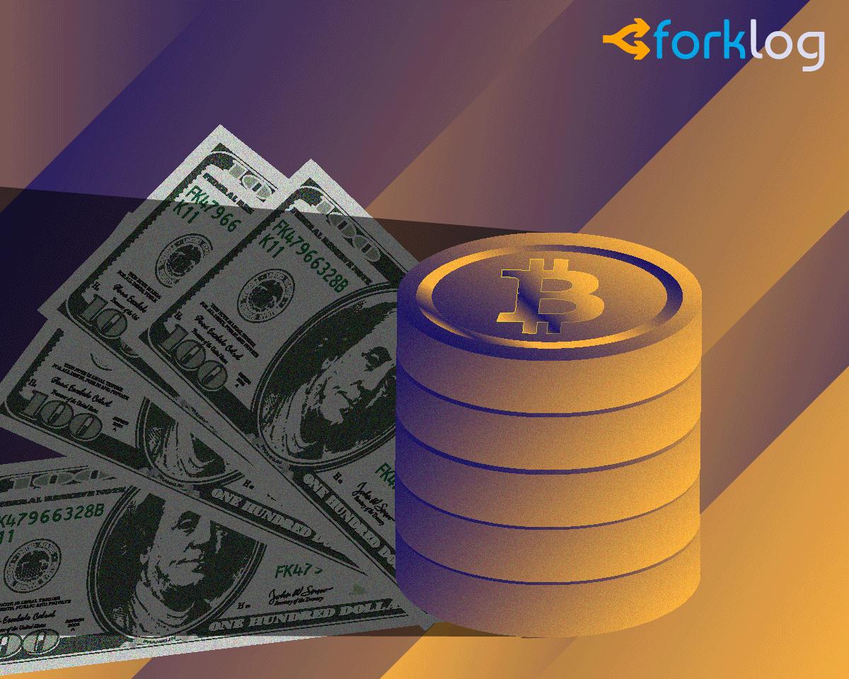 Стартап Curv привлек $23 млн от Commerzbank и Coinbase