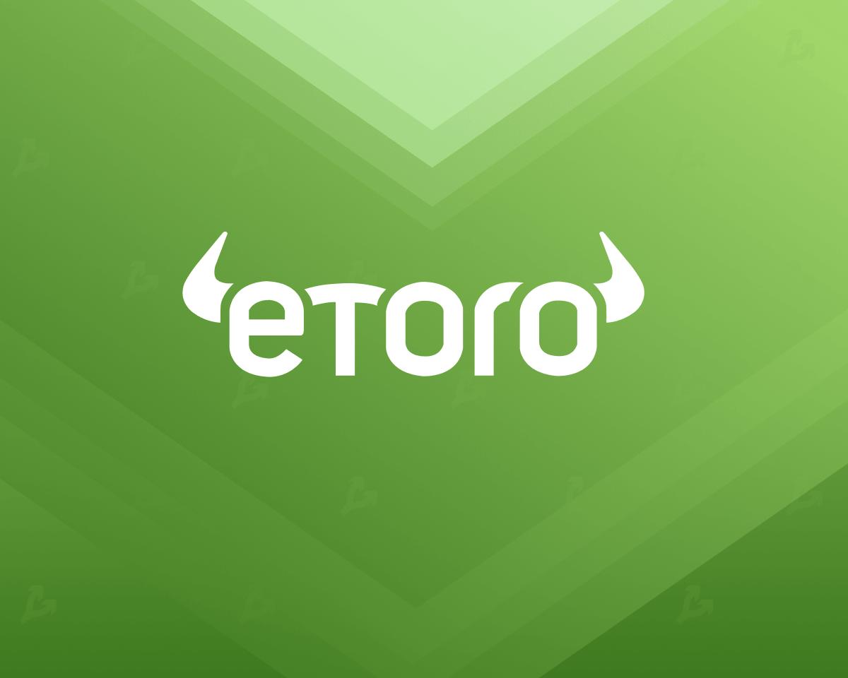 Криптоторговля принесла eToro свыше 70% комиссионного дохода во II квартале