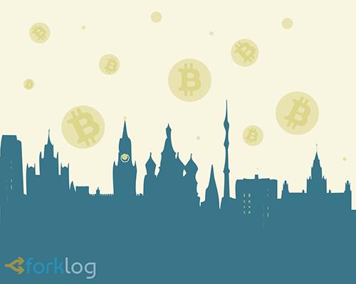 Министерство связи РФ заявило о необходимости создания государственной блокчейн-платформы
