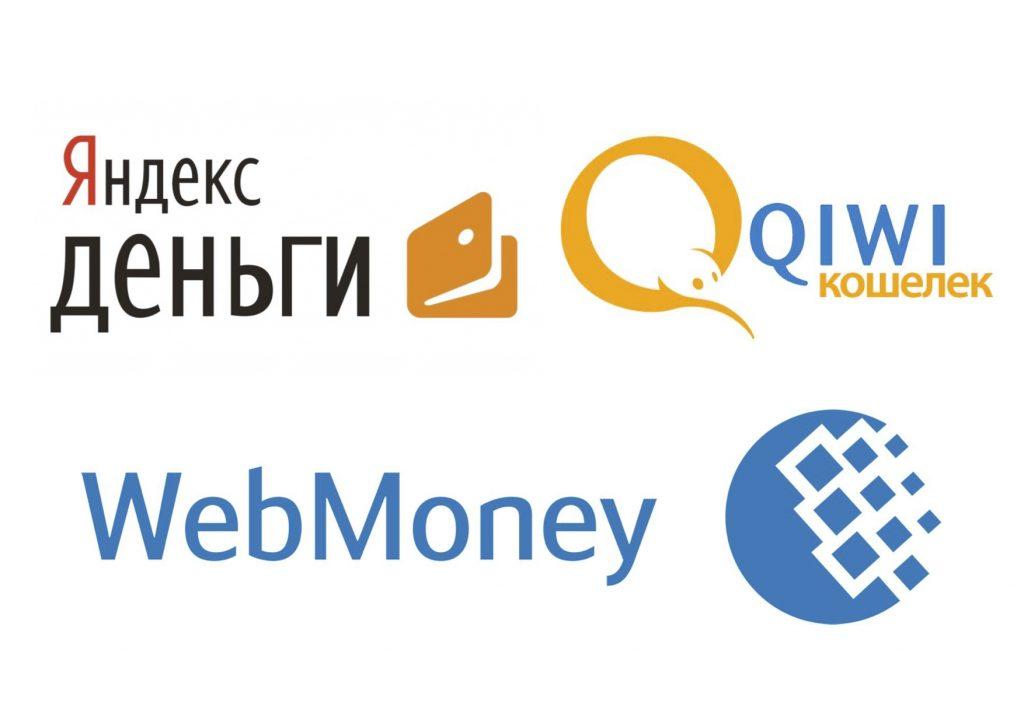 """Картинки по запросу """"картинки  системы  электронных  денег"""""""