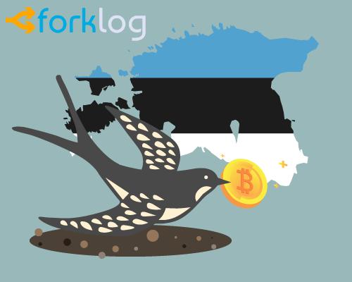 Эстония ужесточает законодательство в области регулирования криптовалют