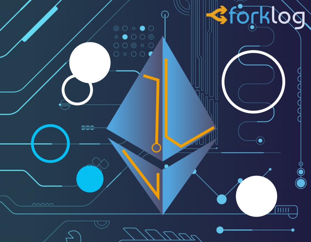 Мнение: хардфорк Ethereum навредит проектам Aragon и Kyber Network