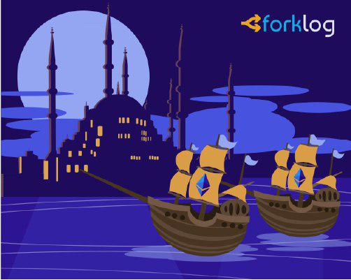 В коде хардфорка Constantinople вновь обнаружена уязвимость